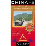 Kína politikai térkép Gizi Map 1:2 000 000