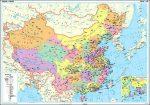 Kína közigazgatasi falitérkép Gizi Map 1: 1 000 000 100x70