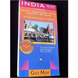 India térkép turistáknak, üzletembereknek Gizi Map 1:3 000 000