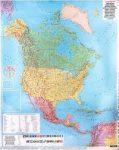 Észak-Amerika falitérkép politikai-domborzati térkép , műanyaghengerben, 1:8 000 000  Freytag térkép NAM P