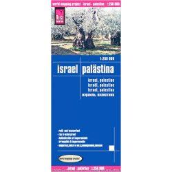 Izrael térkép Reise 2017 1:250 000