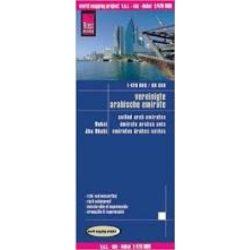 Dubai térkép, és az Arab Emirátusok térkép Reise 1:470 000  1:80 000  2014