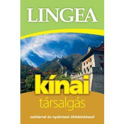 Kínai társalgás, kínai - magyar szótár Lingea
