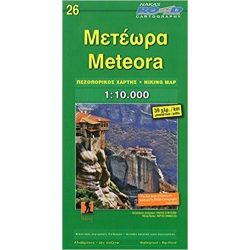Meteora térkép Road Cartography Meteorák turista térkép 1:10 000
