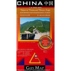 Kína térkép Gizi Map, tartományhatárokkal 1:6 500 000
