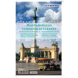 Magyarország térkép, Magyarország turisztikai térképe hajtogatott 2017 1:550 000