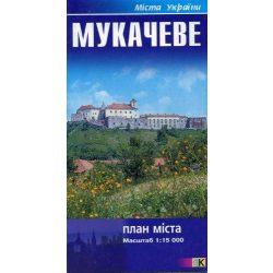 Munkács térkép, Mukachevo térkép Kartografija Ukraine 1:15 000