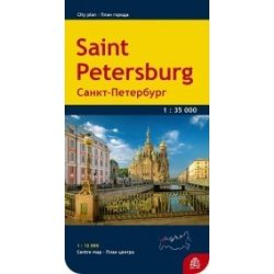 Szentpétervár térkép, St. Petersburg térkép Jana Seta 1:35 000   2016
