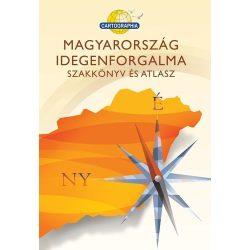 CR-0170 Magyarország idegenforgalma szakkönyv és atlasz Cartographia Tankönyvkiadó