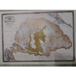 Magyarország hegy-, sík- és vízrajzi viszonyainak térképe, falitérkép 75x53 cm