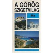 Görög szigetvilág útikönyv Panoráma