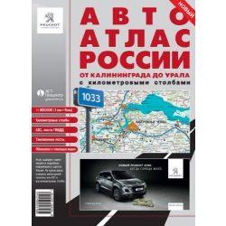 Oroszország atlasz Geocenter 1:900 000