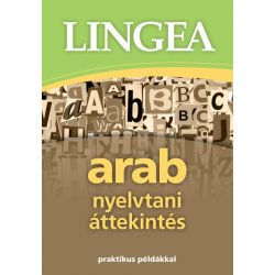 Arab nyelvtani áttekintés