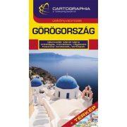 Görögország útikönyv  Cartographia