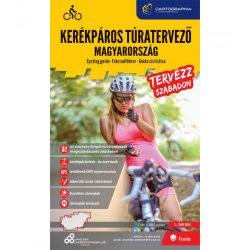 Magyarország kerékpáros túratervező Cartographia 1:250e Magyarország kerékpáros térkép