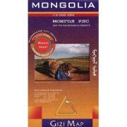 Mongólia térkép Gizi Map 1:2 000 000