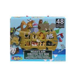 Noé bárkája puzzle 48 db-os padló puzzle Luna 60x90 cm